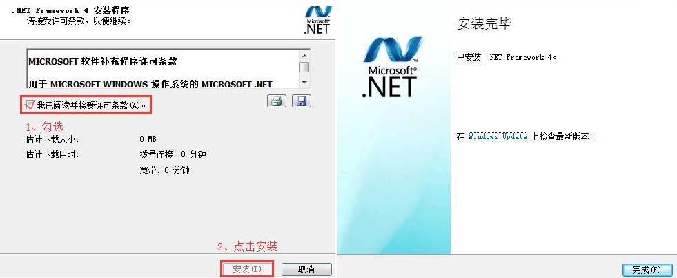 NET Framework 4.0